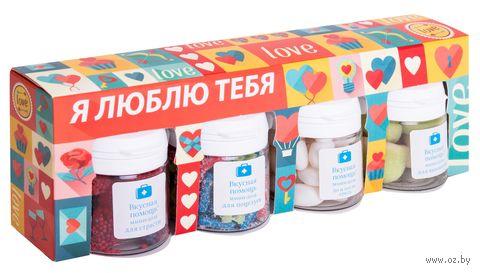 """Набор конфет """"Я люблю тебя"""" (156 г) — фото, картинка"""