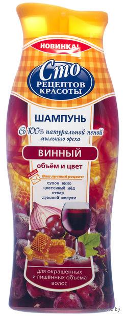 """Шампунь для волос """"Винный"""" (380 мл)"""
