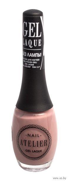"Гель-лак для ногтей ""Nail Atelier"" (тон: 117, горячий шоколад) — фото, картинка"