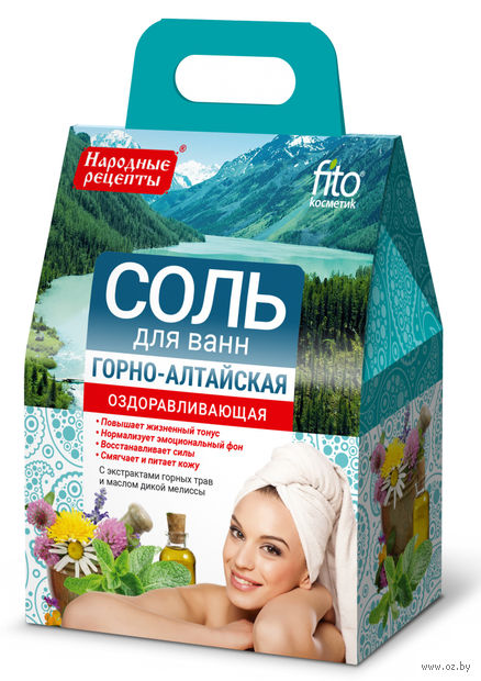 "Соль для ванн ""Оздоравливающая"" (500 г) — фото, картинка"
