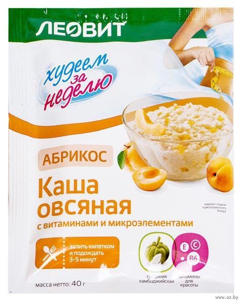 """Каша овсяная с витаминами и микроэлементами """"БиоСлимика. Абрикос"""" (40 г) — фото, картинка"""