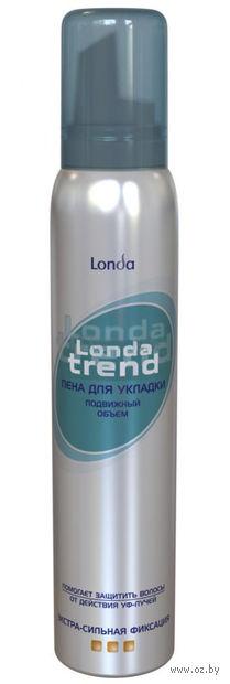 """Пена для укладки волос """"Londa Trend. Подвижный объем экстрасильной фиксации"""" (200 мл)"""