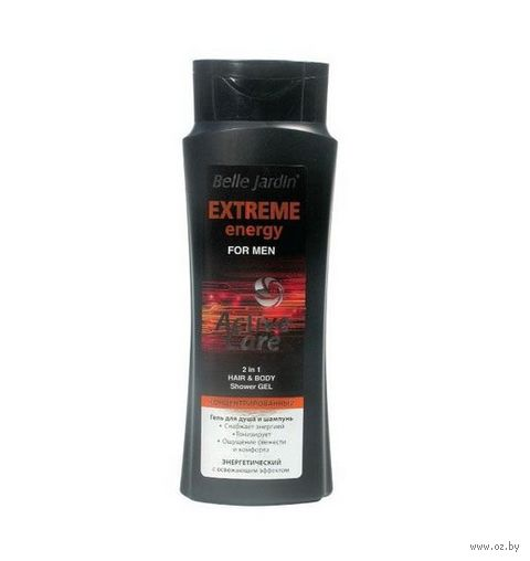 "Гель для душа и шампунь ""Active Care Extreme Energy for men"" (400 мл)"