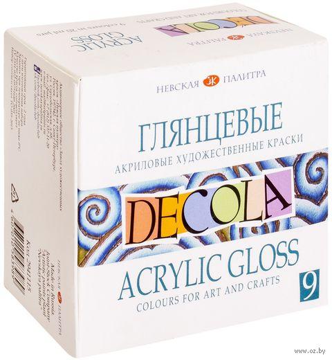 """Набор красок акриловых """"Decola"""" (глянцевые, 9 цветов х 20 мл)"""