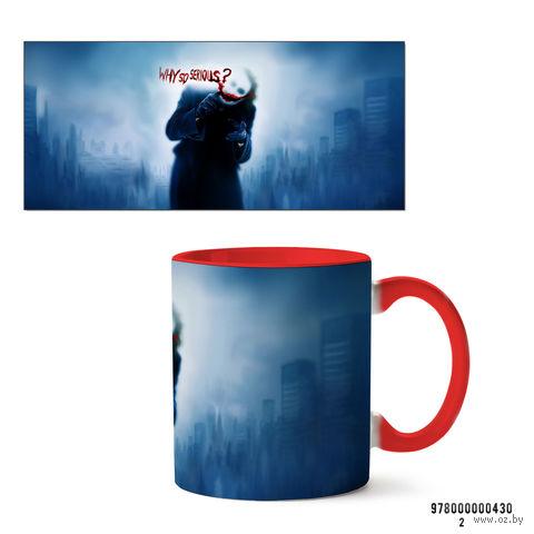 """Кружка """"Джокер из вселенной DC"""" (красная; арт. 0430) — фото, картинка"""