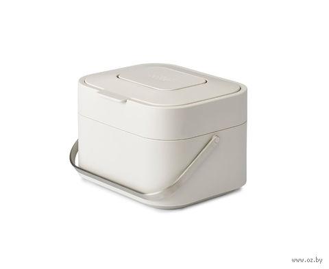 """Контейнер для пищевых отходов """"Stack 4"""" (белый)"""