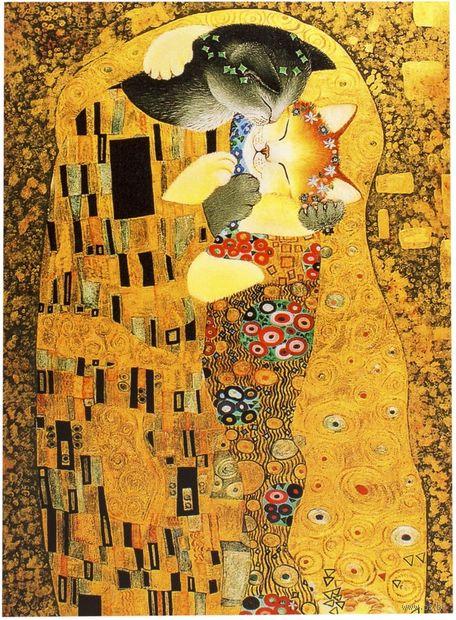 "Открытка ""Густав Климт. Объятия"" (арт. 134)"