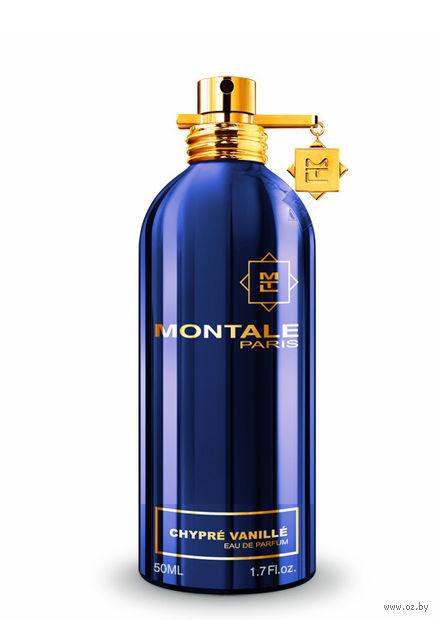 "Парфюмерная вода унисекс Montale ""Chypre Vanille"" (50 мл)"