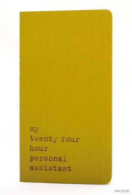 """Записная книжка Молескин """"Chapter. My Twenty Four Hour"""" в линейку (большая; мягкая зеленая обложка)"""