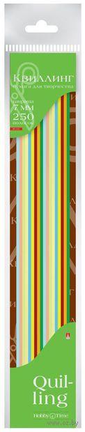 Бумага для квиллинга (300х7 мм; 10 цветов; 250 шт.) — фото, картинка