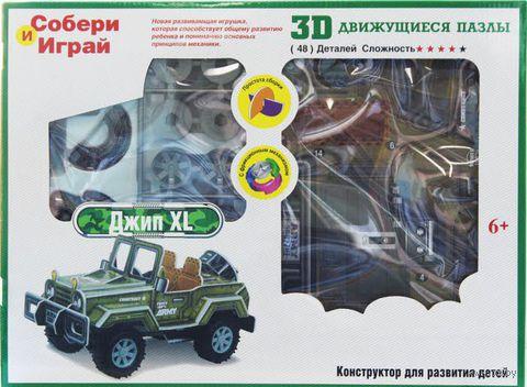 """Конструктор """"3D Action Puzzle. Джип зеленый"""" (48 элементов)"""