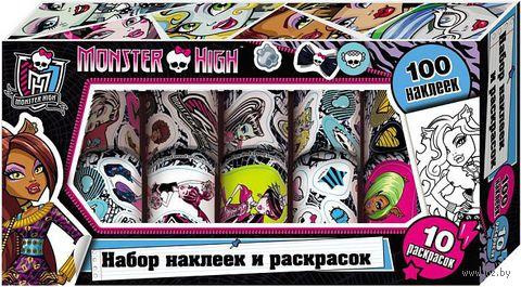 Monster High. Наклейки и раскраски в коробке (фиолетовый) — фото, картинка