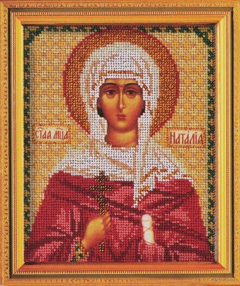 """Вышивка бисером """"Святая Наталья"""" (120х145 мм) — фото, картинка"""