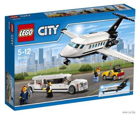 """LEGO City """"Служба аэропорта для VIP-клиентов"""""""