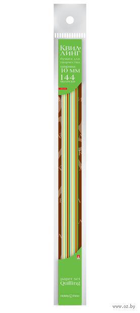 Набор бумаги для квиллинга цветной (1х30 см; 144 шт.; 12 цветов) — фото, картинка