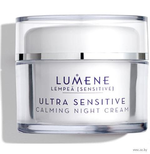 """Ночной крем для лица """"Ultra Sensitive Calming Night Cream"""" (50 мл) — фото, картинка"""