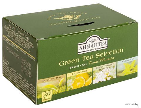 """Чай зеленый """"Ahmad Tea. Зеленая коллекция"""" (20 пакетиков; ассорти) — фото, картинка"""