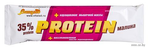 """Батончик глазированный """"Protein. Малина"""" (40 г) — фото, картинка"""