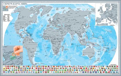Скретч-карта мира (880х550 мм) — фото, картинка