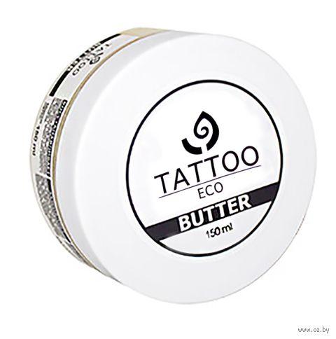 "Крем-масло для тела ""Tattoo Eco"" (150 мл) — фото, картинка"