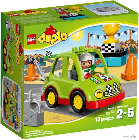 """LEGO Duplo """"Гоночный автомобиль"""""""
