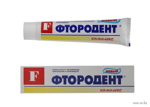 """Зубная паста """"С витаминным комплексом и карбамидом"""" (90 мл)"""