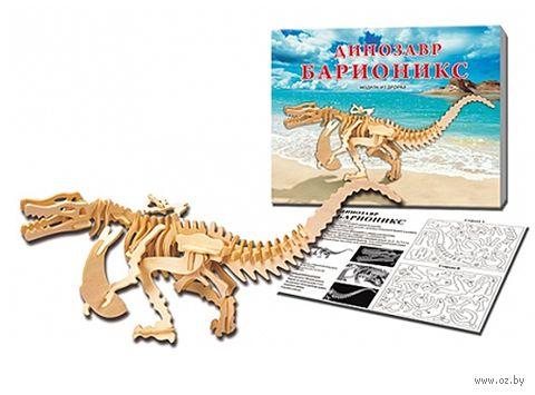 """Сборная модель из дерева """"Динозавр Барионикс"""""""
