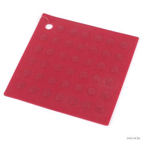 Подставка под горячее силиконовая (16,5*16,5 см)