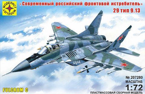 Современный российский фронтовой истребитель МИГ-29 9-13 (масштаб: 1/72) — фото, картинка