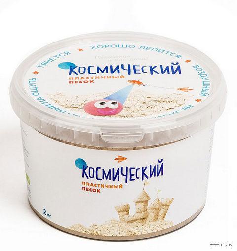 """Пластичный песок """"Космический"""" (розовый; 2 кг)"""