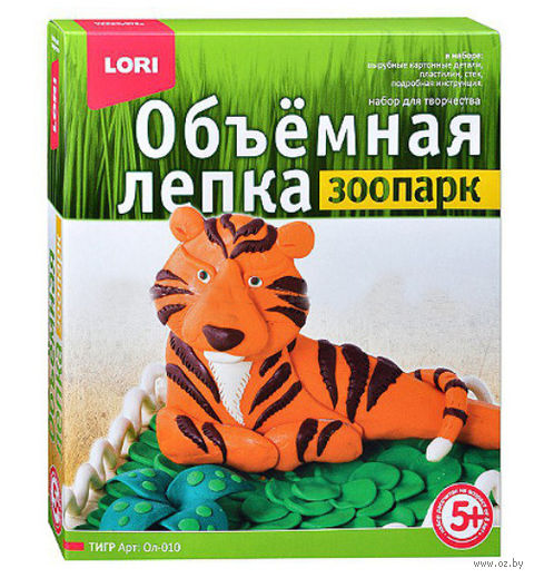 """Набор для лепки """"Зоопарк. Тигр"""" — фото, картинка"""