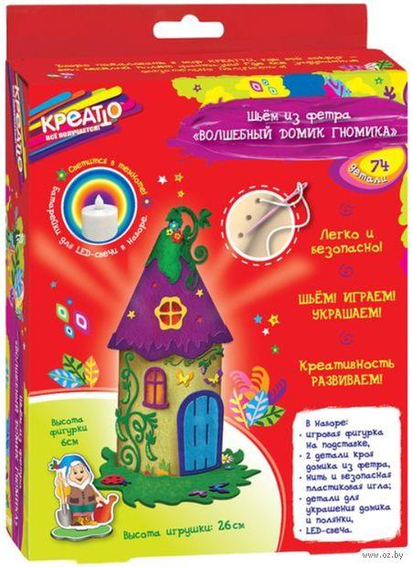 """Набор для шитья из фетра """"Волшебный домик гномика"""" — фото, картинка"""
