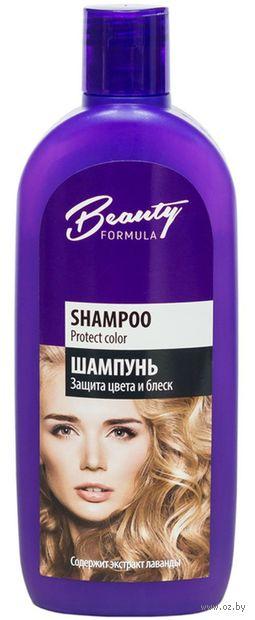 """Шампунь для волос """"Защита цвета и блеск"""" (250 мл) — фото, картинка"""