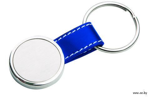 Брелок (синий) — фото, картинка