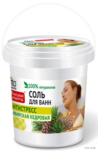 "Соль-пена для ванн ""Антистресс"" (175 г) — фото, картинка"