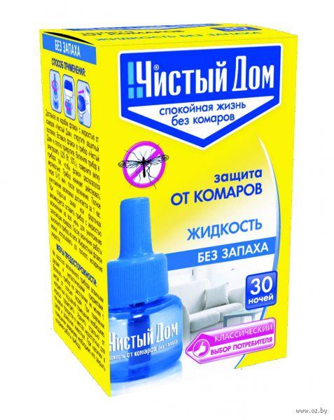 """Жидкость от комаров """"Чистый дом"""" (45 ночей) — фото, картинка"""