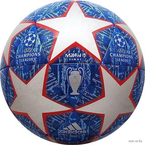 """Мяч футзальный """"Finale 19 Madrid Capitano"""" №4 (синий) — фото, картинка"""