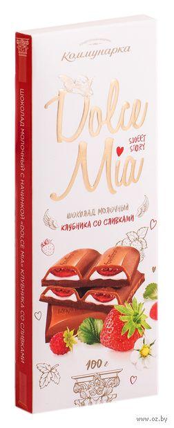 "Шоколад молочный ""Dolce Mia. Клубника со сливками"" (100 г) — фото, картинка"