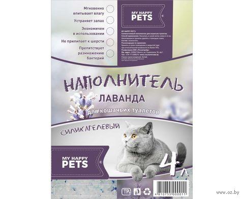"""Наполнитель для кошачьего туалета """"Лаванда"""" (8 л) — фото, картинка"""