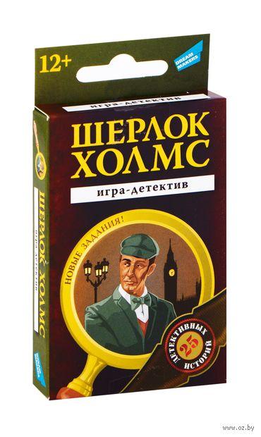 Шерлок Холмс. Cards — фото, картинка