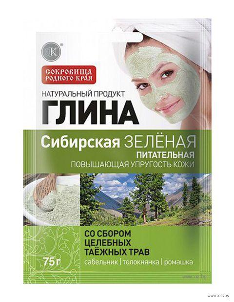 """Глина зеленая для лица """"Сибирская"""" (75 г) — фото, картинка"""