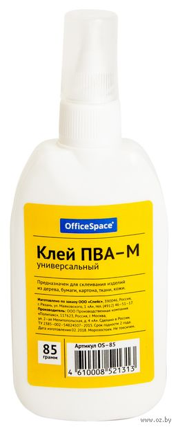 Клей ПВА (85 г)