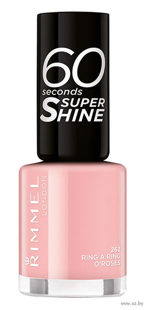"Лак для ногтей ""60 Seconds Super Shine"" (тон: 262)"