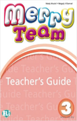 Merry Team: Teacher's Guide 3 (+ CD) — фото, картинка