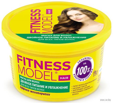"""Маска для волос """"Двойное питание и увлажнение"""" (250 мл) — фото, картинка"""