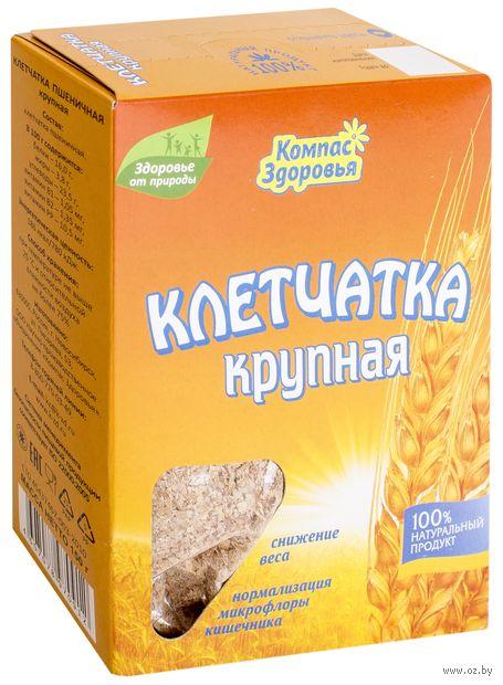 """Клетчатка пшеничная """"Компас Здоровья. Крупная"""" (150 г) — фото, картинка"""