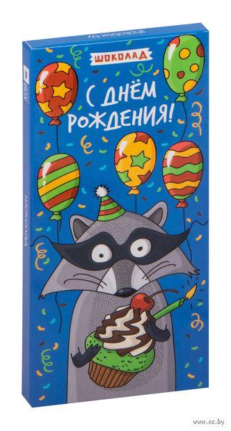 """Шоколад молочный """"День рождения. Енот"""" (90 г) — фото, картинка"""