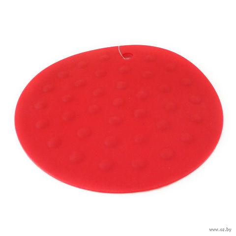 Подставка под горячее силиконовая (170х170 мм; круглая)