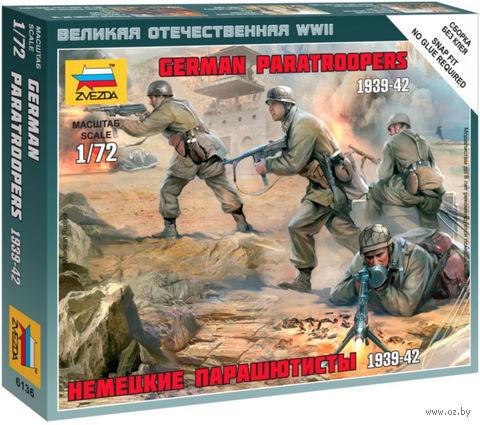 """Набор миниатюр """"Немецкие парашютисты 1939-1942"""" (масштаб: 1/72)"""