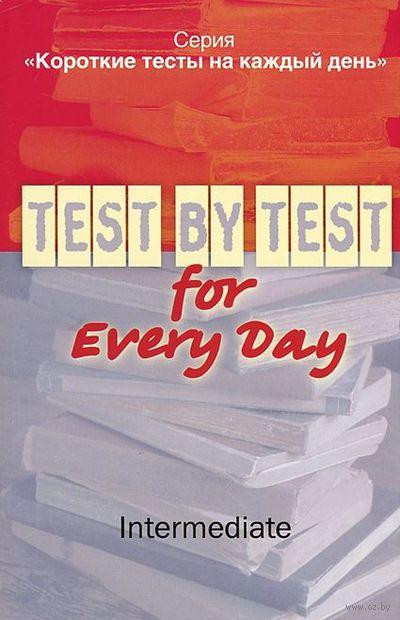 Короткие тесты на каждый день. Intermediate — фото, картинка